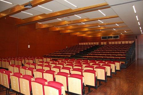 Espai Cultura Kursaal